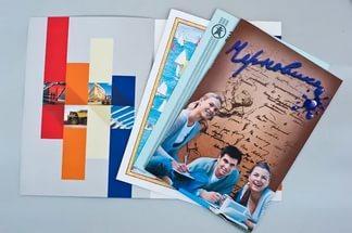 Дизайн обложки брошюры в Днепре