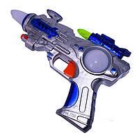 Пистолет светящийся со звуковым эффектом  195мм