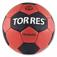 Мячи для гандбола