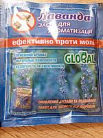 Таблетка от моли Global 55 гр