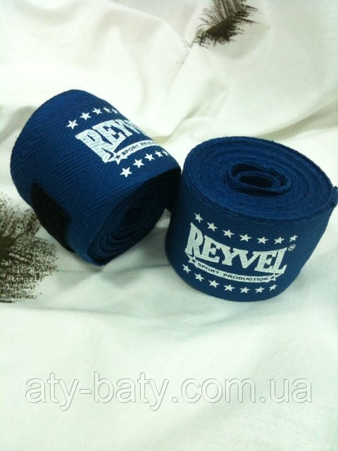 Бинты боксерские  REYVEL, 5м. 100% хлопок.