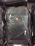 Мужской рюкзак для ноутбука Swissgear черный опт и розница