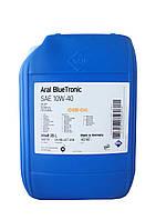 Aral BlueTronic SAE 10W-40 - моторное масло полусинтетика - 20 литров.