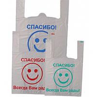 "Пакеты ""майка"" с логотипом, 370х600мм, 50шт/уп"