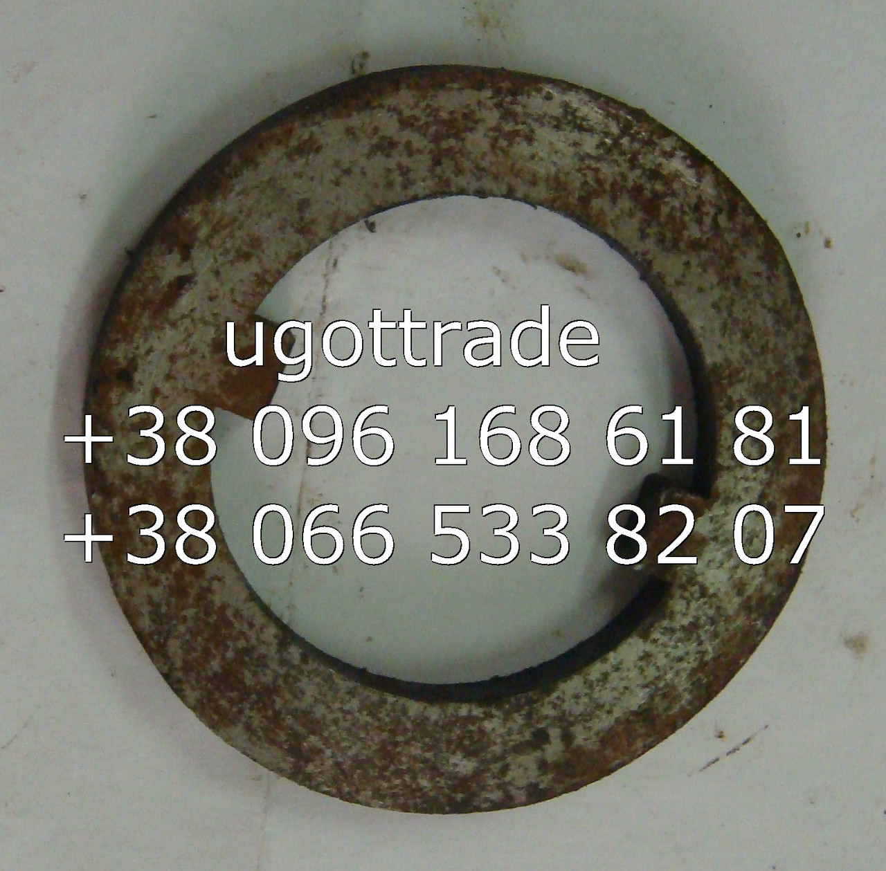 Шайба стопорная ДТ-75, 77.31.107-1