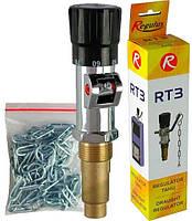 Регулятор тяги термостатический Regulus RT3 (для твердотопливных котлов)