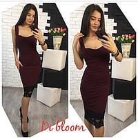 Платье облегающее из масла с дорогим кружевом по низу