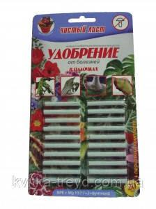 Удобряющие палочки для защиты растений от болезней