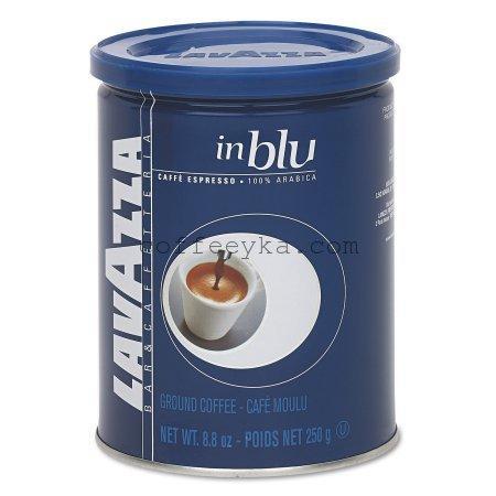 Кофе зерновой Lavazza Espresso in Blu 250 г ж/б