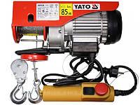 Лебедка электрическая канатная YATO, 550вт. 150/300кг [2]