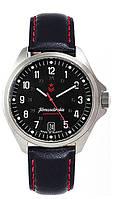 Мужские часы Восток Командирские 340610 К-34