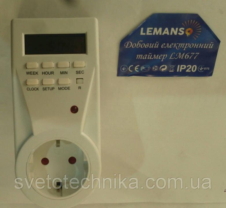 Розетка с таймером электронная  Lemanso LM 677