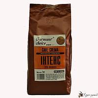 Кофе в зернах Gurmans Choice КАФЕ КРЕМА Интенс арабика 70 % 1кг