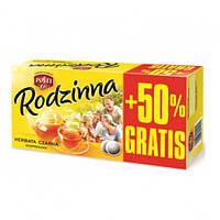 Чай черный  Rodzinna 100 пакетиков родина оптом ящ 10 шт