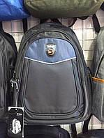 Мужской рюкзак для ноутбука черный опт и розница