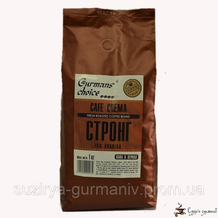 Кофе в зернах Gurmans Choice КАФЕ КРЕМА Стронг арабика 70 % 1кг, фото 1
