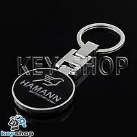 Брелок для авто ключей HAMANN (Хаманн)