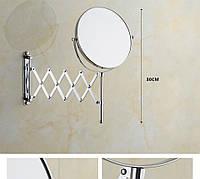 Круглое зеркало для туалетной ванной комнаты с увеличением на выдвижной ручке регулируемое