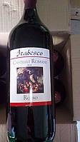 Castelli Romani Rosso  2л Кастелли Романи красное полусухое Италия оптом