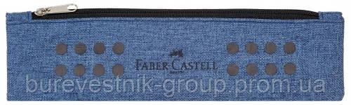 "Пенал Faber-Castell ""Grip"" 1 отд. (573151)"