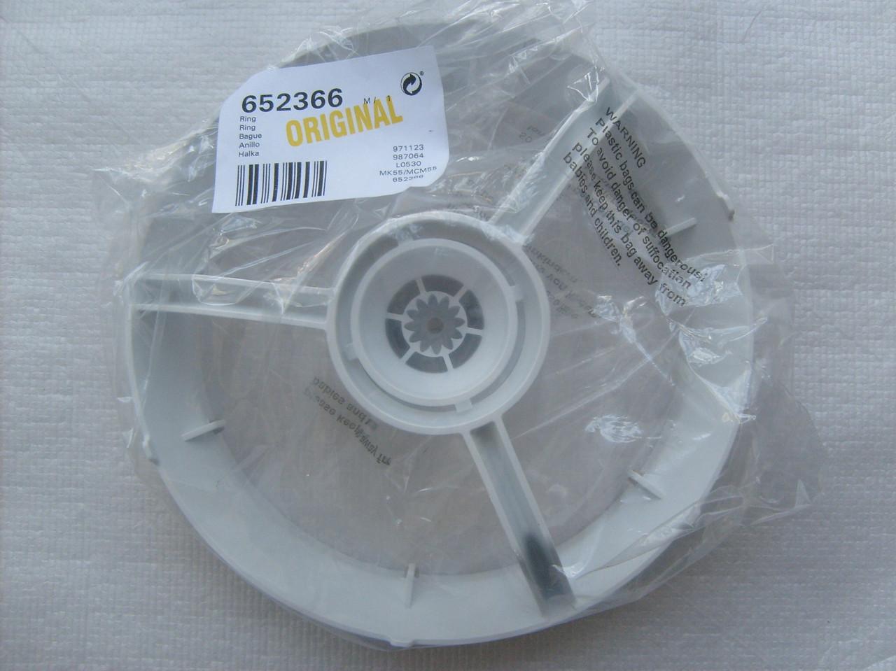 Держатель дисков ( насадок) Bosch 00652366
