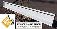 Бампер стальной тип 1