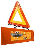 Знак аварийной остановки REXXON ГОСТ