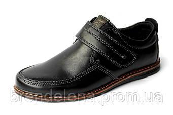 Туфли-мокасины для мальчика  р (33)