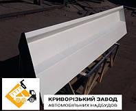 Бампер стальной тип 2