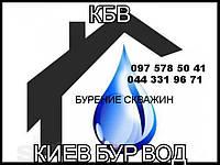 Бурение скважин Броварской район