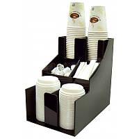 Организатор двойной для приготовления кофе и чая (212х328х305 мм.)