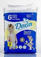 Подгузники Dada Pants 6 16+ 18шт