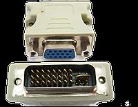 Переходник DVI-I-VGA