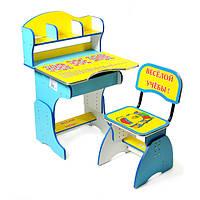 Детская парта Растишка E2878 BLUE-YELLOW Веселой учебы