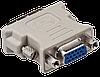 Перехідник DVI-I-VGA, фото 2