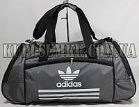 Большая дорожная сумка для путешествий