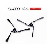Боковые щетки для робота пылесоса iclebo arte