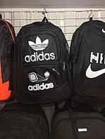 Городской спортивный рюкзак Adidas опт и розница