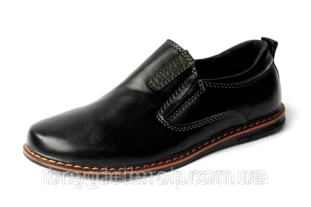 Туфли-мокасины для мальчика (35)