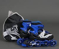 "Ролики детские 1003 ""L"" Best Rollers (размер 39-42)"