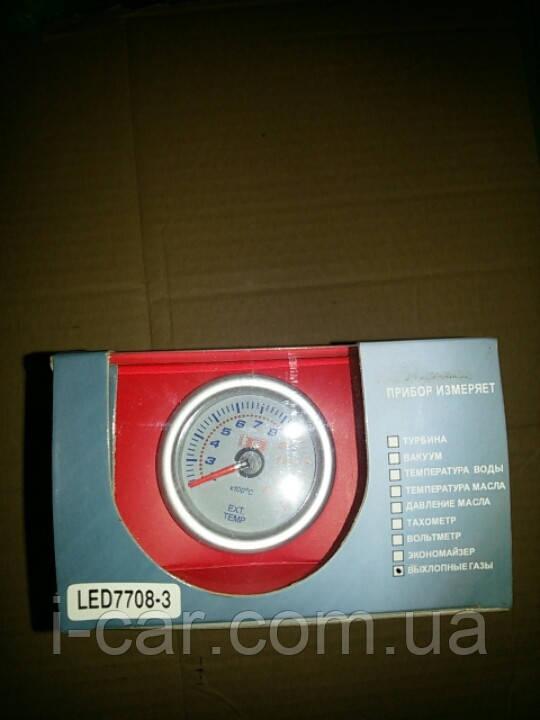 7708-3 LED Температура выхлопных газов стрелочный диам.52мм