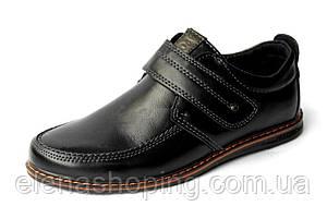 Туфлі-мокасини для хлопчика р(35)
