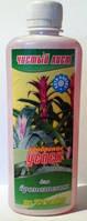 Удобрение для бромелиевых растений Успех