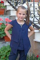 Блузка школьная мотылек синяя