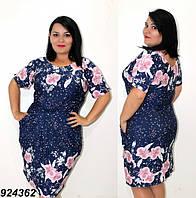 Модное  женское платье с драпировкой на поясе в красивом принте батал 50, 52, 54, 56  размер