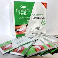 Celebrity Smile отбеливающие полоски для зубов