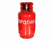Баллон газовый пропан-бутан 27л переаттестованный