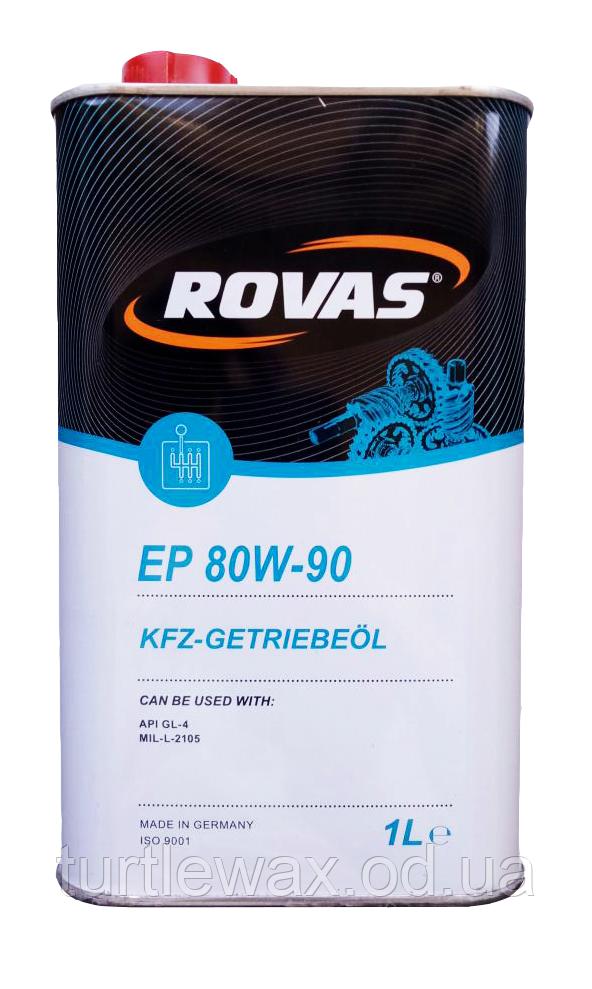 Трансмиссионное масло ROVAS EP 80W-90 GL-4, 1л