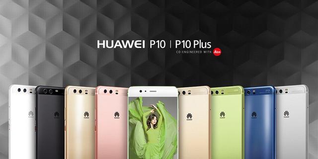 huawei, P10, P10 Plus, хуавей