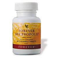 Форевер Пчелиный Прополис